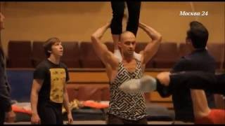 Репетиции мюзикла «Принцесса цирка»   сюжет «Москва 24»