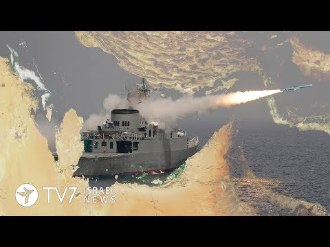 Iran threatens to block the Gulf and the strait of Hormuz - TV7 Israel News 28.08.18
