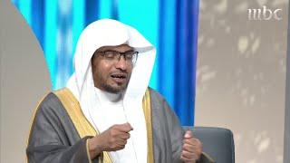 ماذا قال الشيخ صالح المغامسي عن المهلب بن أبي صفرة ونصيحته لأبناءه قبل موته؟