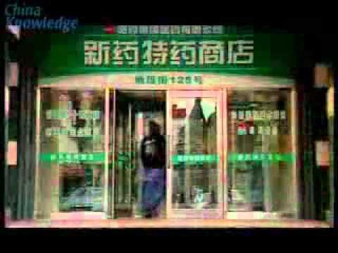 Harbin Pharmaceutical and Hi-tech Industry