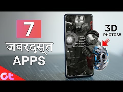 7 FREE NEW Android Apps Of The Month - September 2019 | GT Hindi