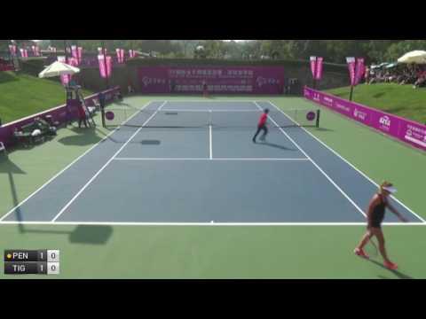 Peng Shuai v Tig Patricia Maria - 2016 ITF Shenzhen