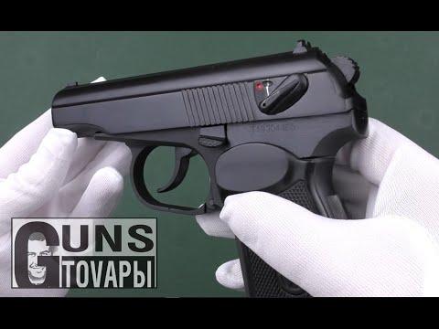 MP-654К (32 серия, черная рукоять) - распаковка пневматического пистолета