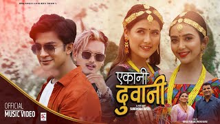 EKANI DUWANI - Aakash Shrestha, Priyana Acharya (Munni), Kamal, Bina | Durga Parajuli, Richa Kafle Thumb