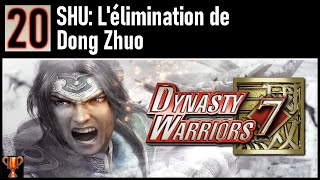 Dynasty Warriors 7 - Partie 21 - Shu: L