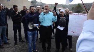 Baixar مشاركة عضو الكنيست أكرم حسون في كسرى بمظاهرة ضد مجمع المياه