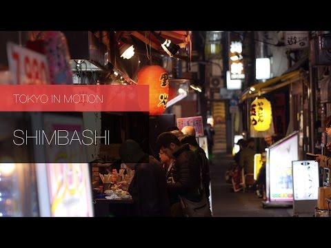 Touring Tokyo: Shimbashi