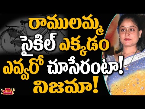 Did Vijayashanthi Join AP CM Chandrababu Naidu? | TRS Vs TDP | Revanth Reddy | Super Movies Adda