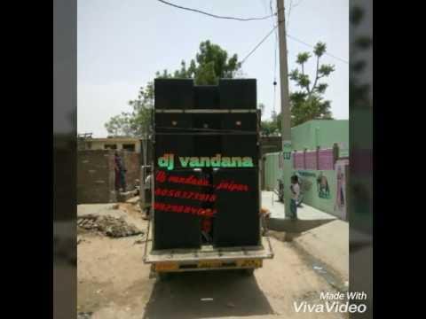 Rajsthani song mix by Vandana dj