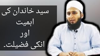 Syed Khandan Ki Ehmiyat Aur Unki Fazelat   Molana  Umar Tariq