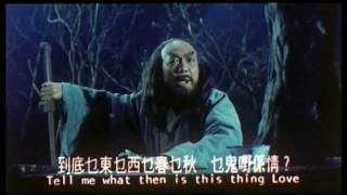 Picture of a Nympth (Hua zhong xian) Trailer