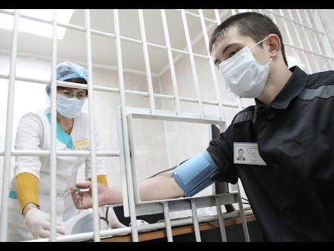 КАТАСТРОФА   КОРОНАВИРУС шагает по СИЗО и тюрьмам