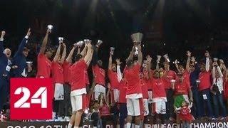 Баскетболисты ЦСКА стали победителями Евролиги - Россия 24