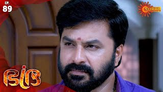 Bhadra - Episode 89 | 17th Jan 2020 | Surya TV Serial | Malayalam Serial