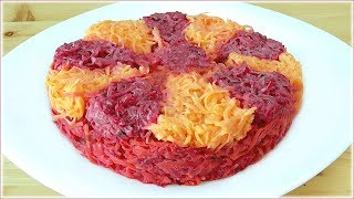 Вкусный и полезный салат ГАРМОНИЯ.  Из свёклы и моркови.
