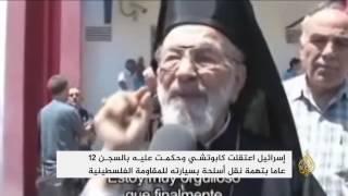 هيلاريون كابوتشي يوارى الثرى في لبنان