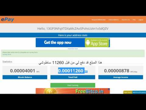 Epay registration and start earning Bitcoin 2017