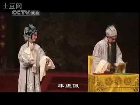 Chinese Kunqu Opera-Tha Palace of Eternal Youth-長生殿-3