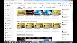 Онлайн-игра СОЗДАТЬ СВОЙ ВИДЕО-БРЕНД ЗА 5 ДНЕЙ Четвертый день