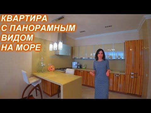 Квартира в Сочи в м-не Приморье 74 кв.м.