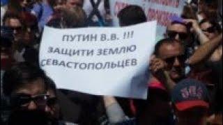 Землю – оккупантам. Как «освободители» отбирают у крымчан участки | Радио Крым.Реалии