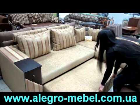 Мягкие угловые диваны с доступными ценами можно купить в нашем интернет магазине по всей украине ☎ +38 (093) 490-79-06.