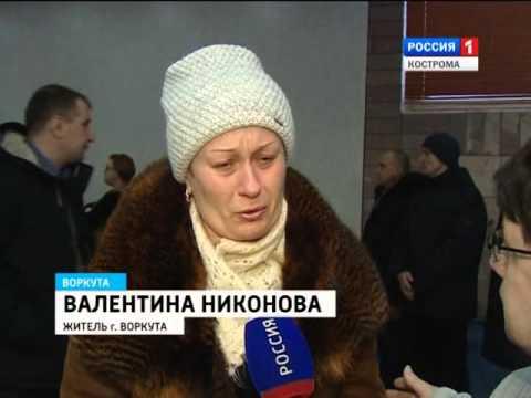 В числе погибших горняков на шахте «Северная» в Воркуте есть наш земляк Максим Хохонов