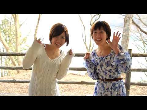 温泉紀行-4 猿ヶ京温泉湖城閣