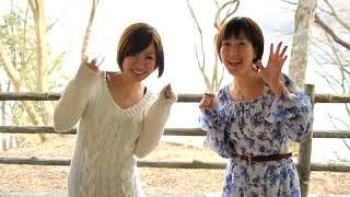 Repeat youtube video 温泉紀行-4 猿ヶ京温泉湖城閣