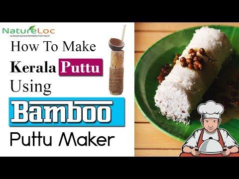 #PuttuKadala | Puttu & Kadala curry | Most popular Kerala breakfast | How to make Puttu Kadala from YouTube · Duration:  6 minutes 6 seconds
