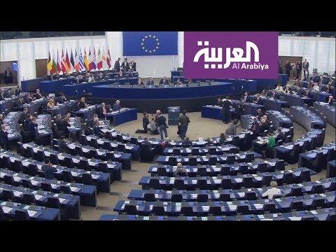 وزراء خارجية الاتحاد الأوروبي يعدون حزمة عقوبات ضد تركيا  - نشر قبل 6 ساعة