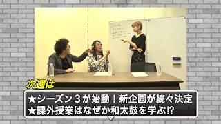 パチドルクエスト season3 #1 初回放送:10/5(木)22時~ <毎週木曜レ...