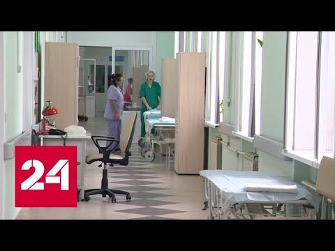 Массовыми увольнениями хирургов в Нижнем Тагиле заинтересовалась прокуратура - Россия 24