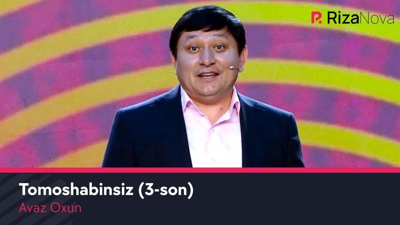 Avaz Oxun - Tomoshabinsiz 3 konsert dasturi 2020 #UydaQoling