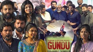 Irandam Ulagaporin Kadaisi Gundu Audio Launch | Dinesh, Anandhi | Pa Ranjith | Gundu Audio Launch