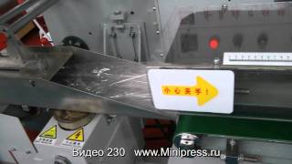 Машина для целлофанирования картонных коробок(, 2011-09-28T20:12:34.000Z)