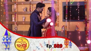 Ama Ghara Laxmi | Full Ep 889 | 12th Mar 2019 | Odia Serial - TarangTV