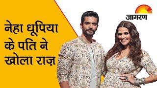नेहा धूपिया के पति ने खोला राज़ - Top 5 Entertainment News
