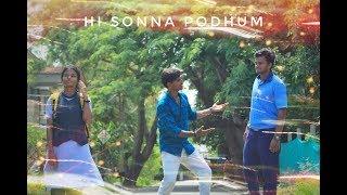 Comali Hi Sonna Podhum Jayam ravi Samyuktha hedge Hiphop Tamizha cover song