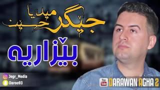 Jegr Media Hussen - bezarya by Darawan Agha