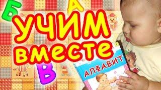 Алфавит с животными - развивающие мультфильм для детей