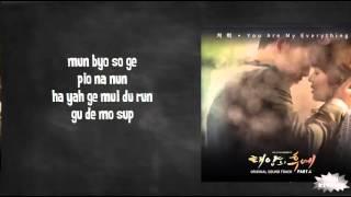 Download Gummy - You Are My Everything Lyrics (easy lyrics)