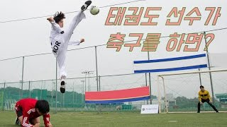 How Olympic Taekwondo medalist plays football