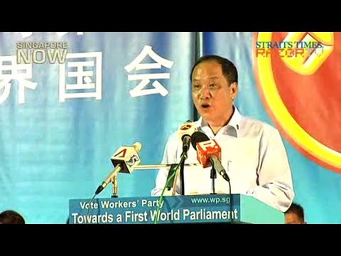 Workers' Party Rally @ Hougang (Part 3)