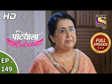 Patiala Babes - Ep 149 -  Episode - 21st June 2019