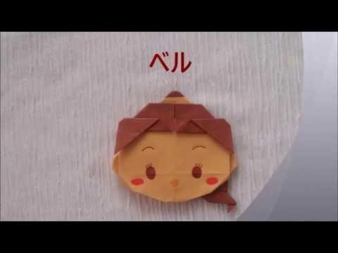 クリスマス 折り紙 折り紙 ベル : youtube.com