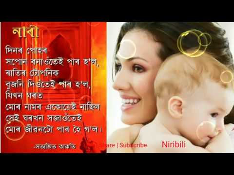 Repeat MARAM KUMAR POEM    MAA (MOTHER)  2013   ASSAM by