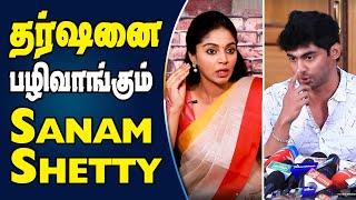 Sanam Shetty Revenge Against To Tharshan | Biography In Tamil |