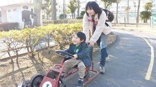 葛飾区にある新宿交通公園「にいじゅくこうつうこうえん」に行ってきま...