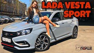 ЛАДА ВЕСТА СПОРТ (2019): тест-драйв самой дорогой и мощной ВАЗовской машины
